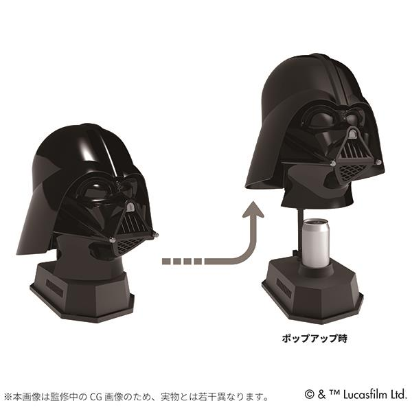 Il can cooler di Darth Vader per tenere al fresco una bibita