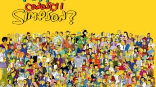Quanto conosci i Simpson?