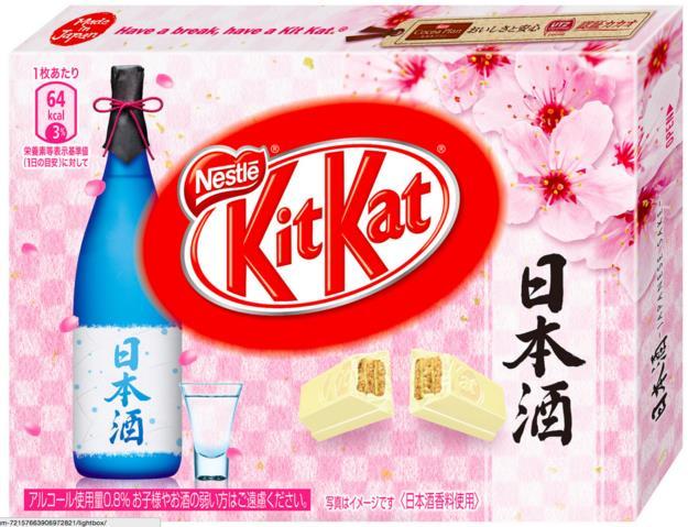 Confezione con Kit kat al sake