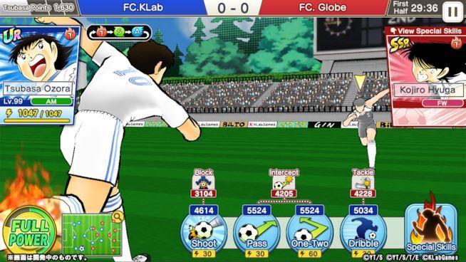 Una scena tratta dal videogame