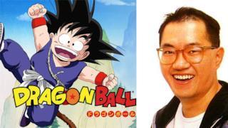 Goku e il suo creatore Akira Toriyama