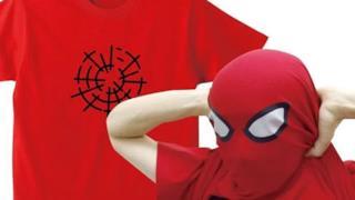 Vista della T-shirt prima e dopo la mutazione