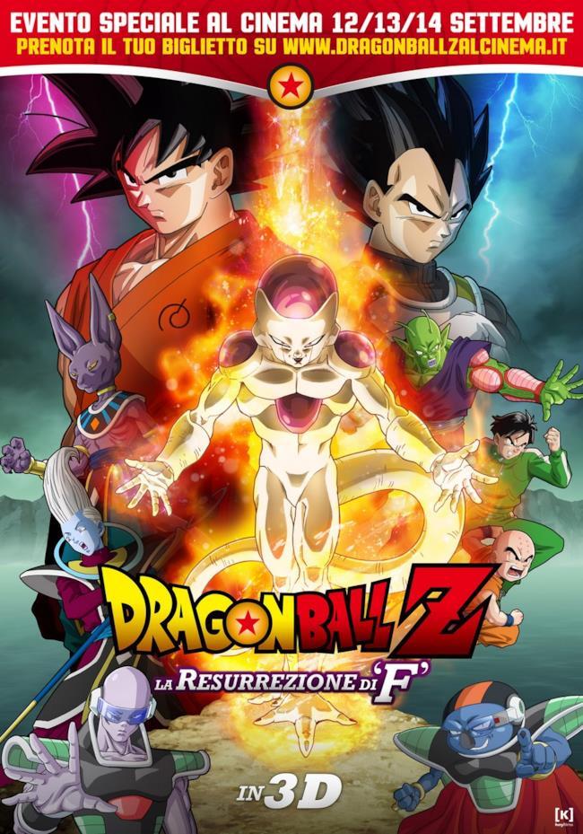 Dragon Ball Z: La Resurrezione di F arriva nei cinema italiani per un evento speciale