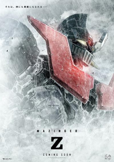 Il poster ufficiale del film animato di Mazinga Z