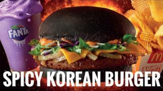 Il nuovo Black Burger super piccante, solo da McDonald's