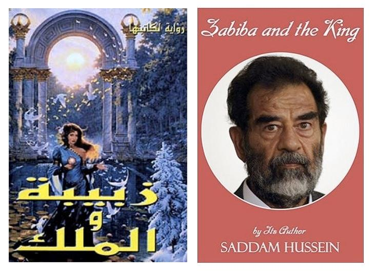 La copertina del romanzo di Saddam