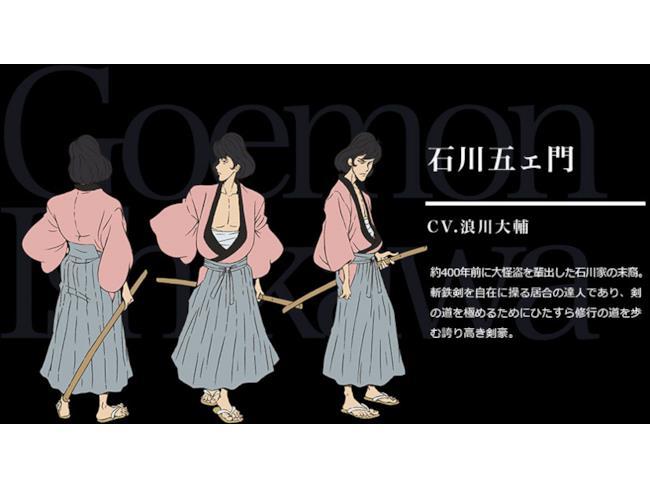 Chracter design di Goemon nella nuova stagione di Lupin