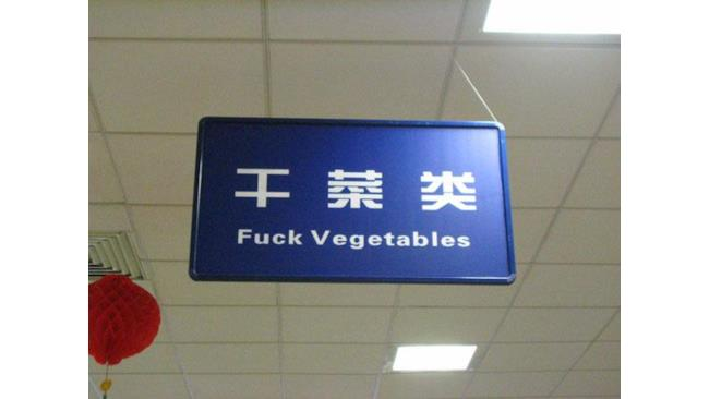 Fottetevi verdure!
