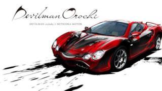 L'automobile di Devilman Crybaby