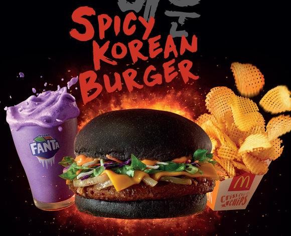 L'immagine pubblicitaria dello Spicy Korean Burger