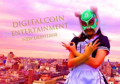 Un membro delle Virtual Currency Girls