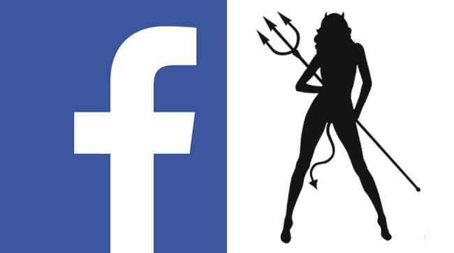 Cuoricini di Facebook al pari di un