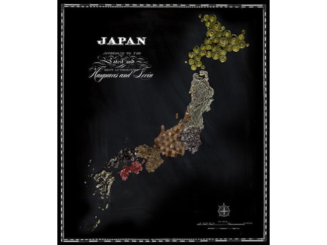 Cartina del Giappone fatta con il cibo