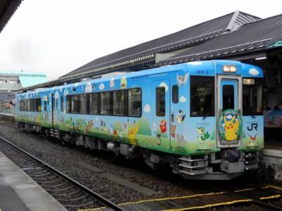 I Pokèmon invadono il Giappone con un treno a loro dedicato