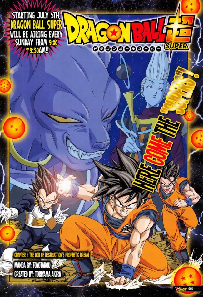 Il manga di Dragon Ball Super ha iniziato la pubblicazione