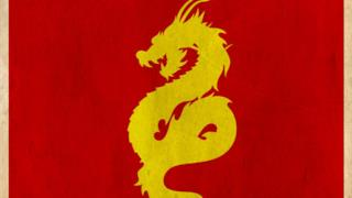 Banner di Bruce Lee in Game of Thrones