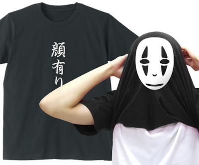 Maglietta con testo in giapponese precede No Face