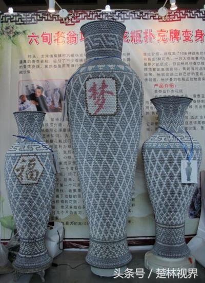 Alcuni vasi creati da Zhang Kehua