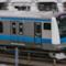 Uno dei treni della JR West Company