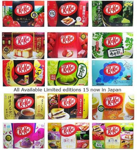 Le varietà di Kit Kat che possono essere acquistare nei negozi in Giappone
