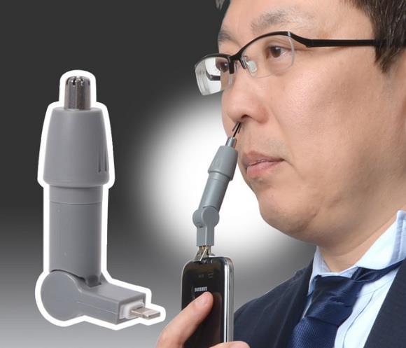 La foto di presentazione del prodotto.