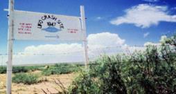 Un presunto sito di atterraggio UFO