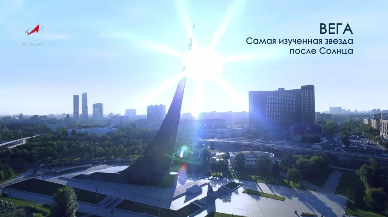 Il Sole è sostituito dalla stella Vega in questa ricostruzione della Terra