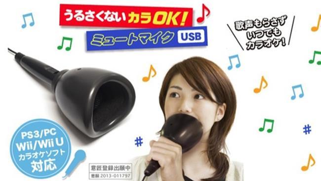 Microfono silenziatore karaoke