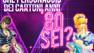 Che personaggio dei cartoni anni '80 sei?