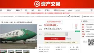 L'asta sul sito Taobao