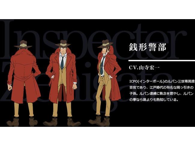 Chracter design di Zenigata nella nuova stagione di Lupin