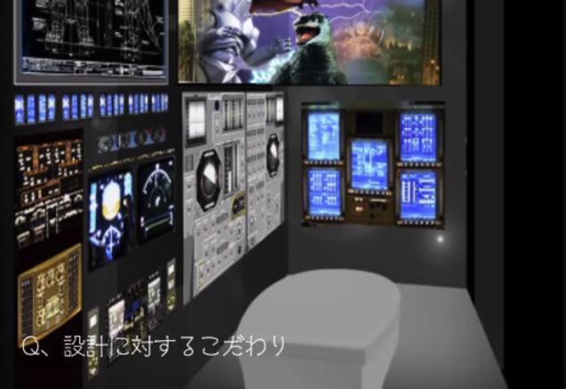 Concept art per il bagno Godzilla
