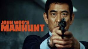 Un frame di Manhunt.