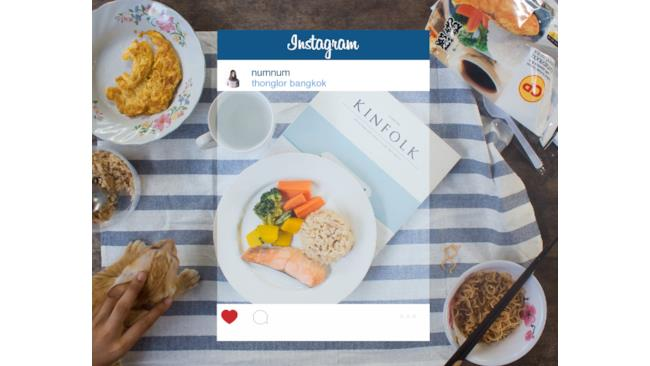 Cibo d'autore su Instagram