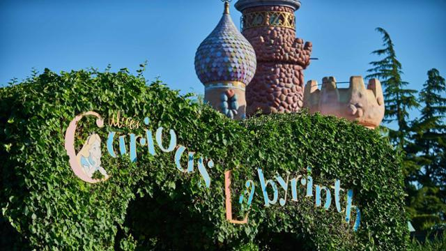 Labirinto di Alice a Disneyland Paris