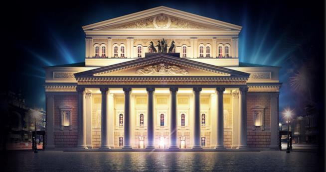 Teatro Bolshoi a Mosca