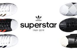 Le Adidas Superstar non sono una semplice scarpa ma un mito dalla lunga storia, scopriamola insieme