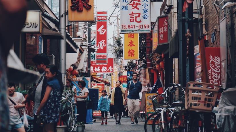 Cosa vedere in Giappone, consigli e itinerari
