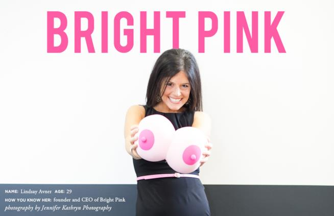 Una foto campagna di Bright Pink