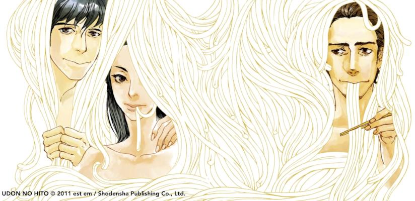 Un'illustrazione da la donna degli udon