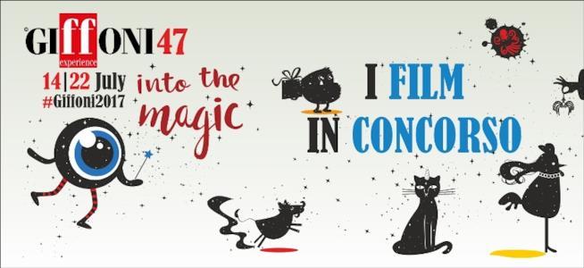 Il logo del Giffoni Film Festival 2017