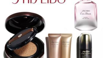 Le novità di Shiseido