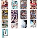 Cofanetti DVD di Grey's Anatomy - Stagioni 1-13
