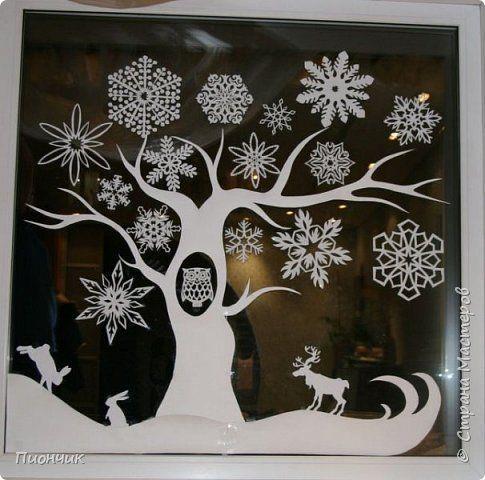 Albero decorativo natalizio
