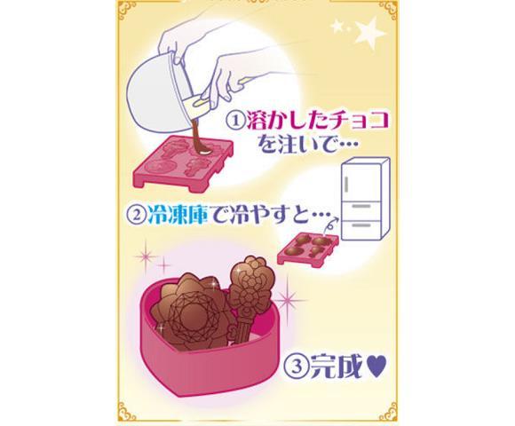 Stampo da cucina in silicone di Sailor Moon