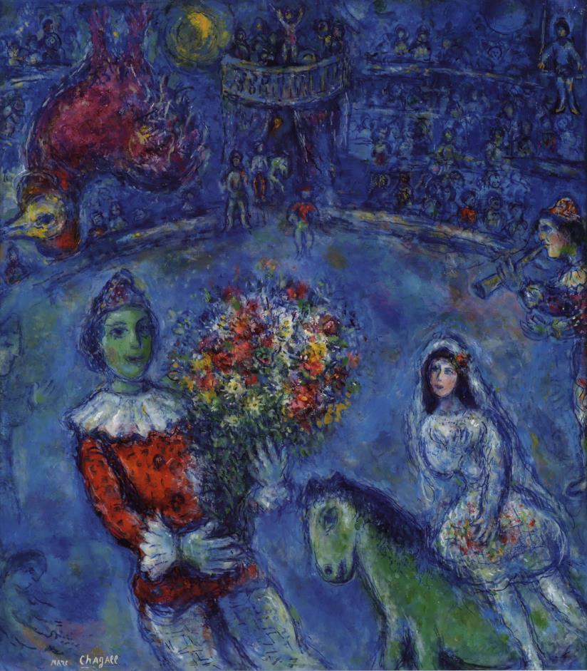 Marc Chagall Il gallo viola, 1966-72, Olio, gouache e inchiostro su tela, 89,3x78,3 cm, Private Collection, Swiss