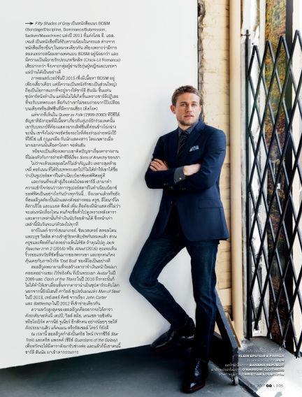 Charlie Hunnam in completo elegante
