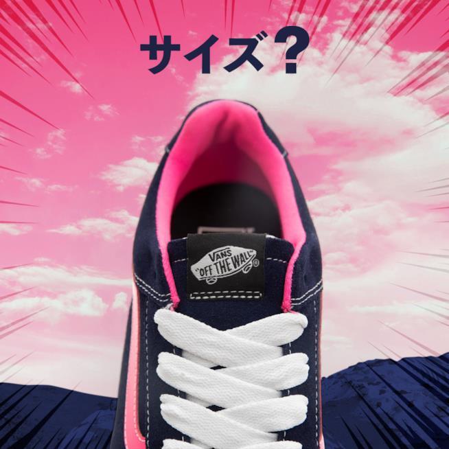 La nuova Sneaker Vans Yukiko