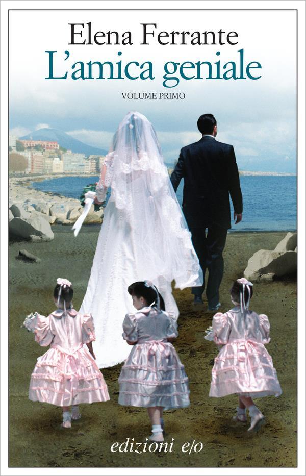 La copertina dell'edizione italiana di L'Anima Geniale di Elena Ferrante