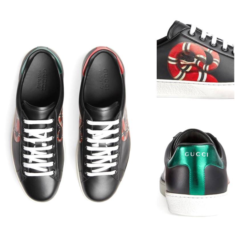 Sneakers Gucci uomo per Natale